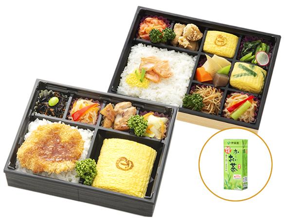 お茶付¥1,250お惣菜いろいろ8マス幕ノ内シリーズ